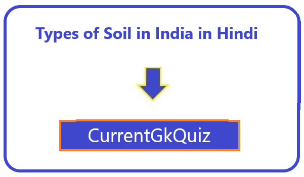 Types of Soil in India in Hindi
