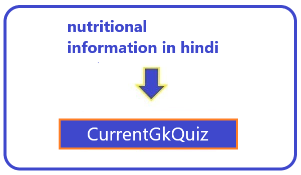 nutritional information in hindi