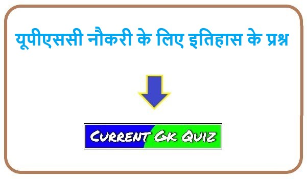 History questions for UPSC jobs