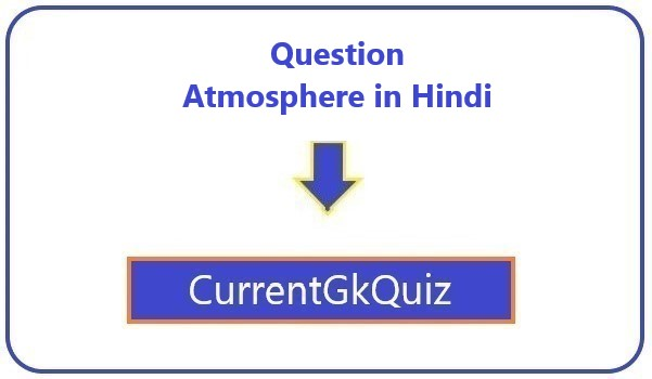 Question Atmosphere in Hindi
