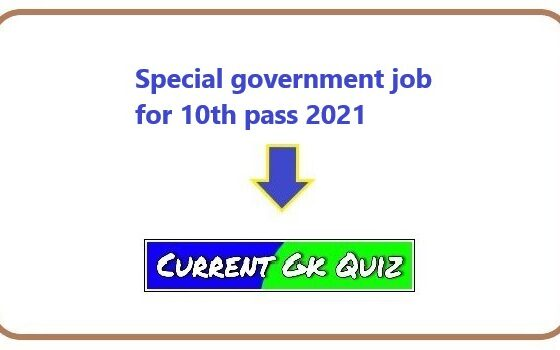 Special government job for 10th pass 2021