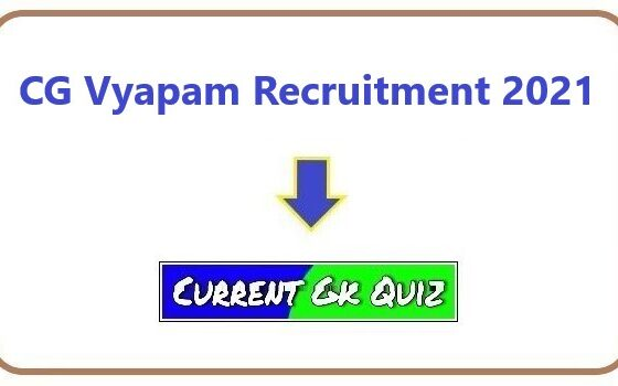 CG Vyapam Recruitment 2021