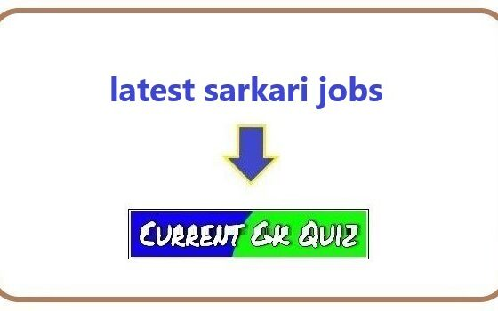latest sarkari jobs