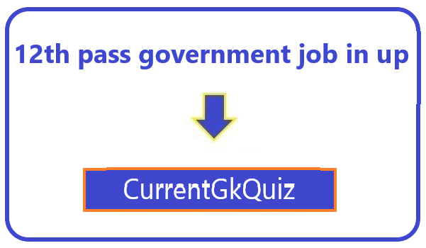 12th pass government job in up