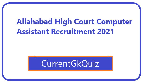 Allahabad High Court Computer Assistant Recruitment 2021