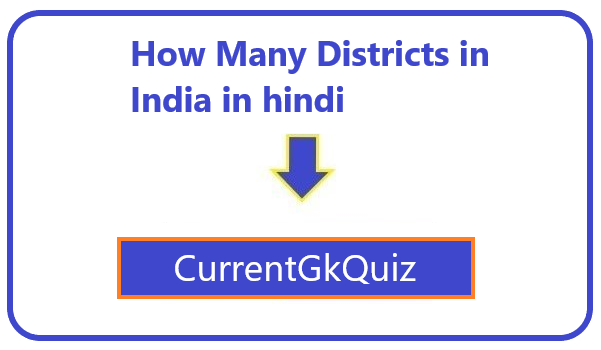 How Many Districts in India in hindi