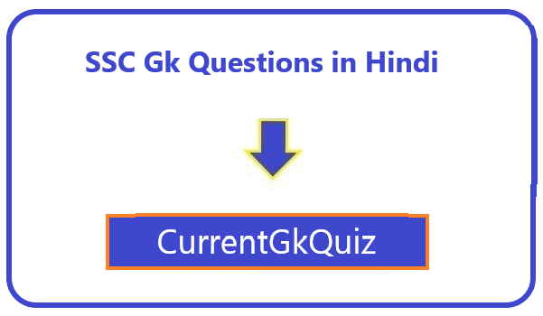 SSC Gk Questions in Hindi